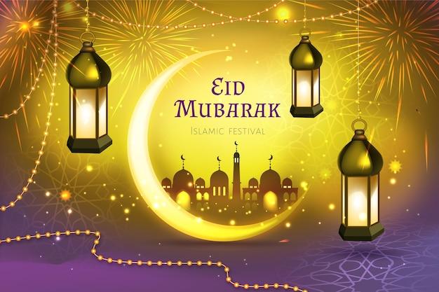 Islamfestival realistisch eid mubarak Kostenlosen Vektoren