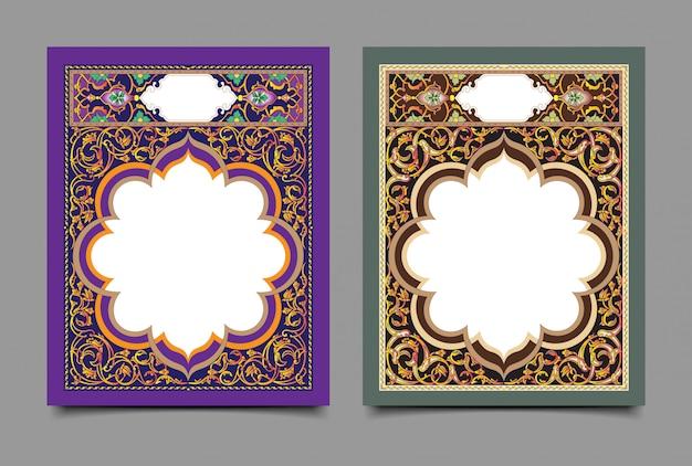 Islamische blumenkunst-verzierung für inneren gebets-bucheinband Premium Vektoren