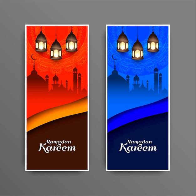 Islamische festivalfahnen ramadan kareems vektor eingestellt Kostenlosen Vektoren