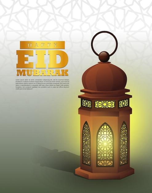 Islamische grüße ramadan kareem design mit illustrationen laterne Premium Vektoren