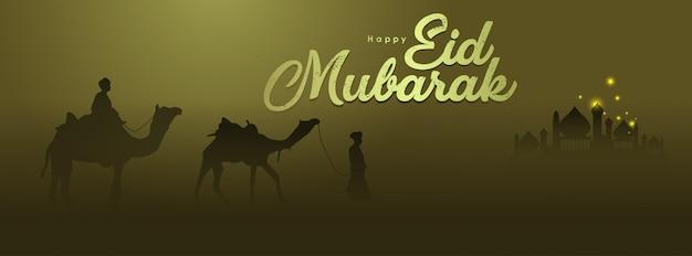 Islamische grüße ramadhan kareem design mit illustrationen von reisenden und kamelen Premium Vektoren