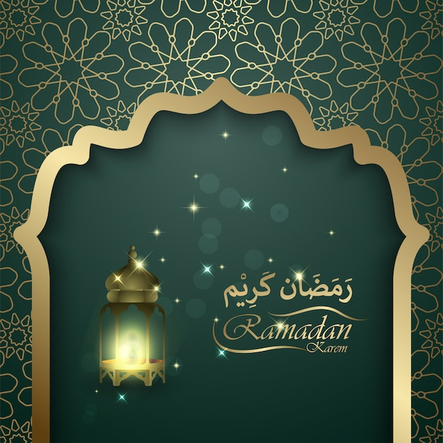 Islamische illustration ramadan kareem arabische laterne und kalligraphie Premium Vektoren