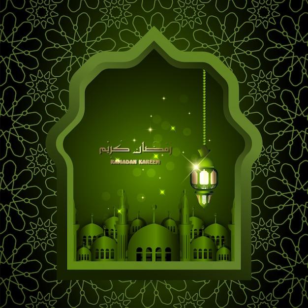 Islamische illustration ramadan kareem arabische laterne und moschee Premium Vektoren