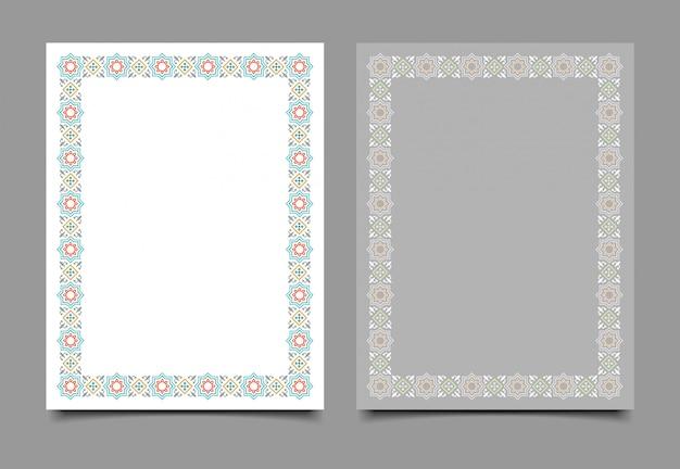Islamische kunst innerhalb der gebetsbuchgrenze Premium Vektoren