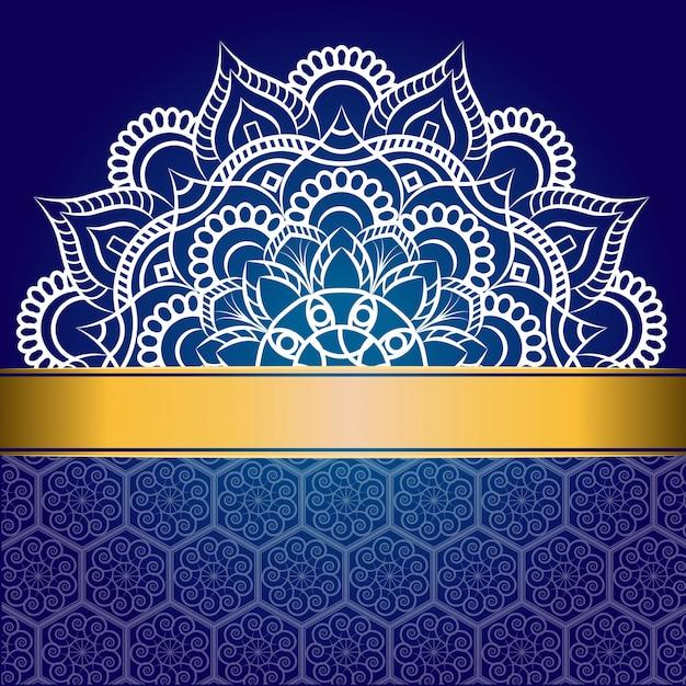 Islamische mandala-illustration Premium Vektoren