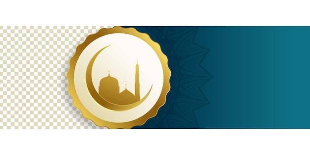 Islamische mond- und moscheenfahne mit textplatz Kostenlosen Vektoren