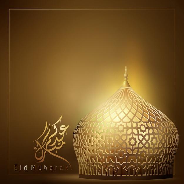 Islamische moscheenhaube mit arabischem geometrischem hintergrund Premium Vektoren