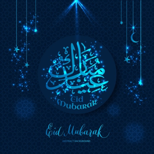 Islamische Vektor Illustration Kalli Arabisch Eid Mubarak In