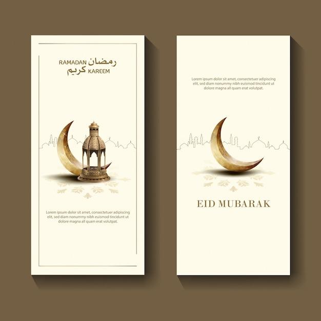 Islamischer gruß ramadan und eid mubarak card banner Premium Vektoren