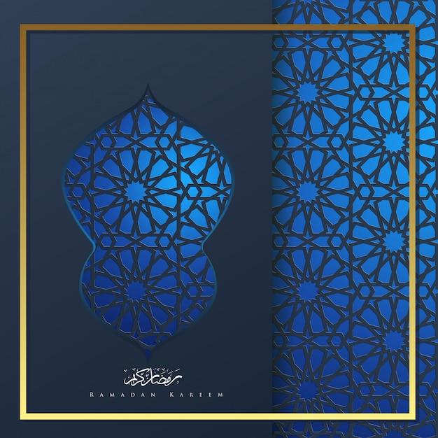 Islamischer hintergrund ramadan kareem Premium Vektoren