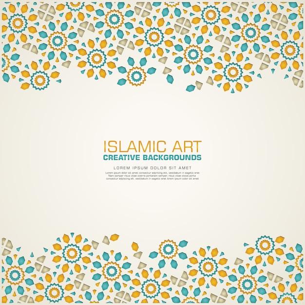 Islamischer kreativer hintergrund mit buntem mosaik Premium Vektoren