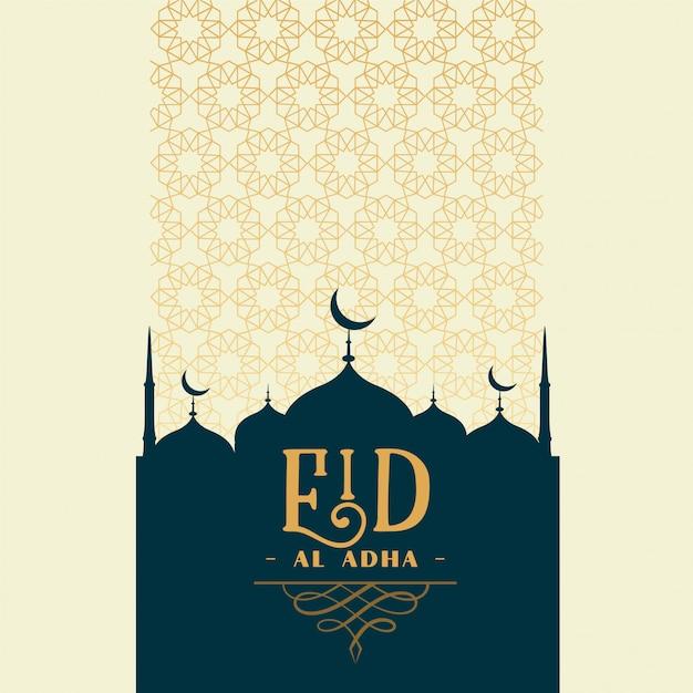 Islamischer traditioneller eid al adha festivalgruß Kostenlosen Vektoren