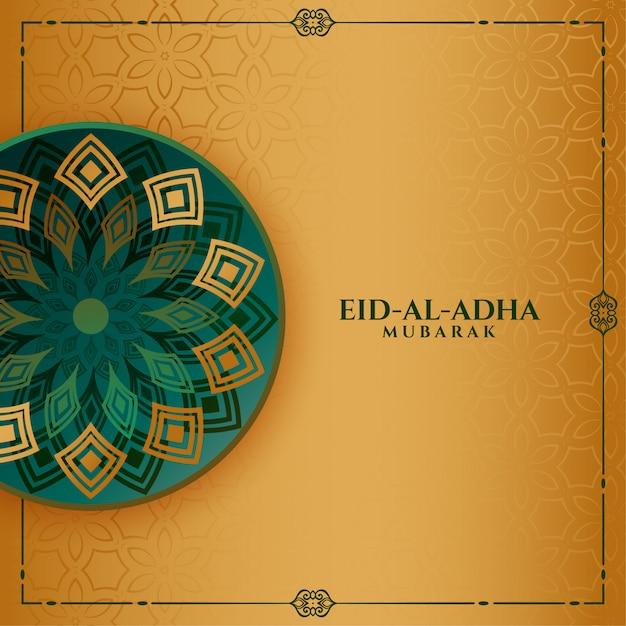 Islamisches eid al adha islamisches festivalgrußdesign Kostenlosen Vektoren