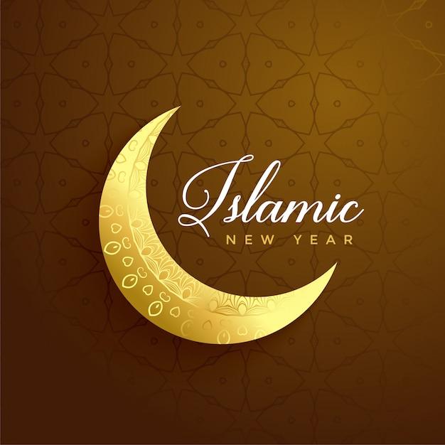 Islamisches neues jahr Kostenlosen Vektoren