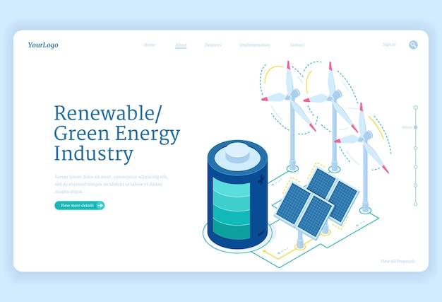 Isometrische landingpage der branche für erneuerbare grüne energie. nachhaltiges entwicklungskonzept mit windmühlenturbinen, sonnenkollektoren und batterie, umweltschutz, naturschutz-3d-webbanner Kostenlosen Vektoren