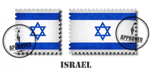 Israel flagge muster briefmarke Premium Vektoren