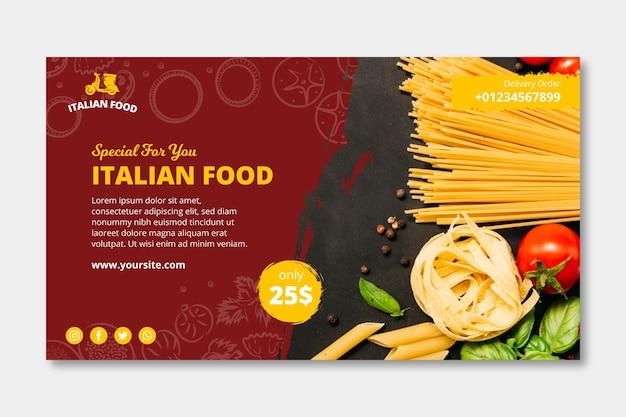 Italienisches lebensmittelschablonenbanner Premium Vektoren