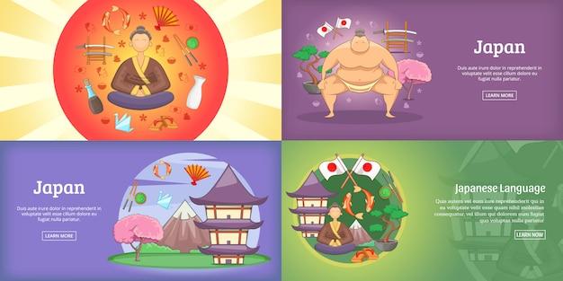Japan-fahnensatz oder -plakat Premium Vektoren