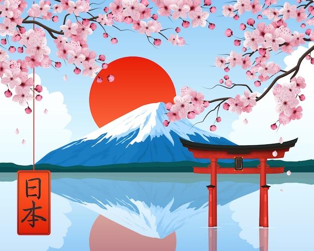 Japanische landschaftsillustration Kostenlosen Vektoren