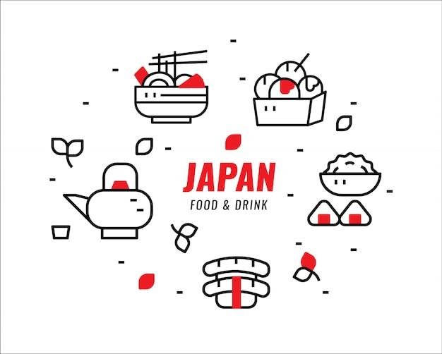 Japanische speisen und getränke. dünne liniengestaltungselemente. vektor-illustration Premium Vektoren