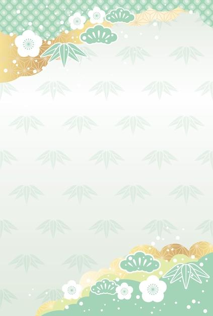Japanischer neujahrshintergrund mit glückverheißenden weinlesezaubern Kostenlosen Vektoren