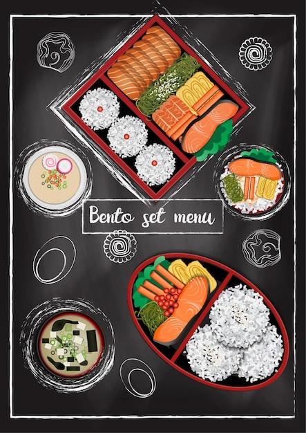 Japanisches essen mit tafel hintergrund Premium Vektoren