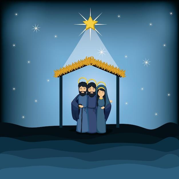 Frohe Weihnachten Jesus.Jesus Gott Joseph Und Mary Cartoon Symbol Heilige Familie