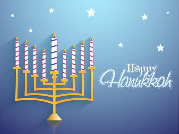 Jüdischer Feiertag