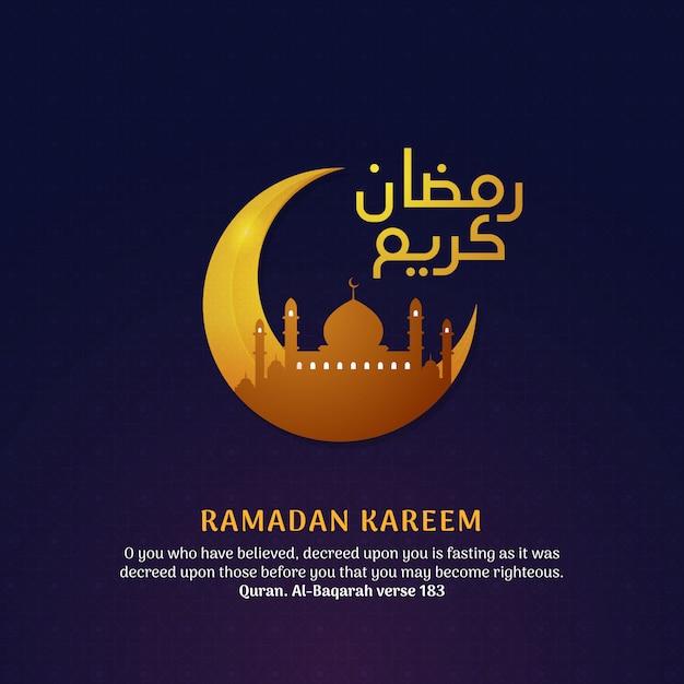 Kalligraphie-grußdesign ramadan-kareem arabisches mit halbmondförmigem mond und großer moscheenvektorillustration. Premium Vektoren
