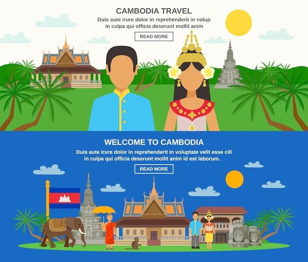Kambodschanische kultur horizontale banner gesetzt Kostenlosen Vektoren