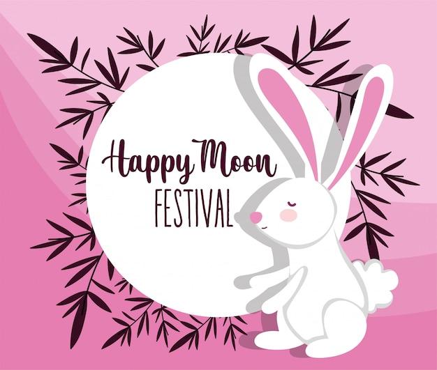 Kaninchen happy moon festival Premium Vektoren