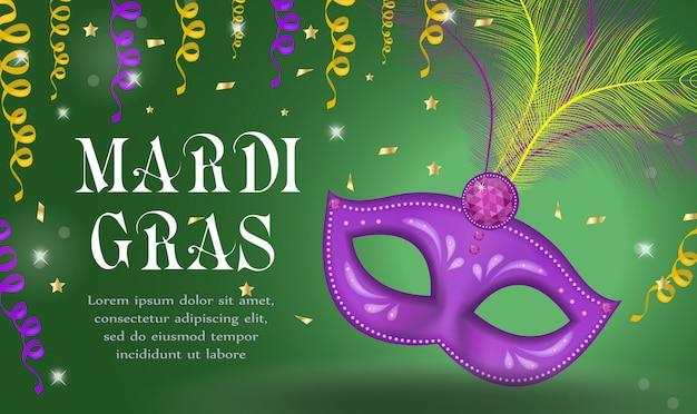 Karneval-karnevalsplakat, einladung, grußkarte. glückliche karneval-schablone für sie mit maskenfedern. urlaub in new orleans. fetter dienstag hintergrund. illustration. Premium Vektoren