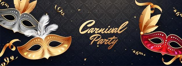 Karneval party hintergrund. Premium Vektoren