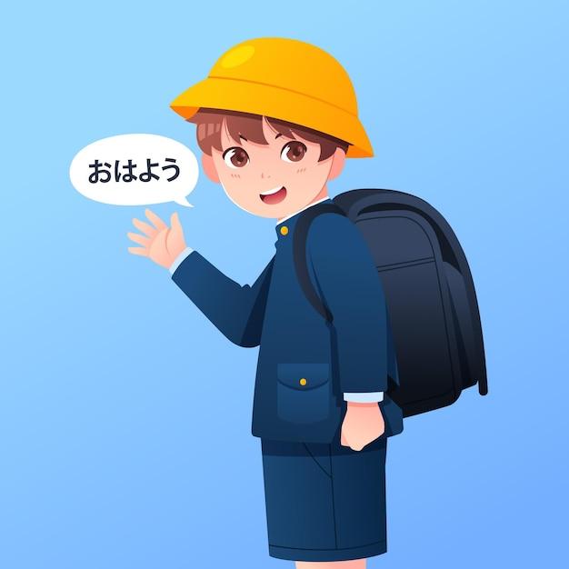 Kawaii junge student charakter trägt ein randoseru Kostenlosen Vektoren