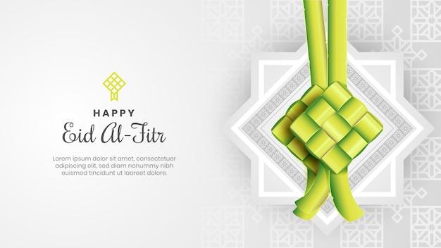 Ketupats auf eid al-fitr feier hintergrund Premium Vektoren