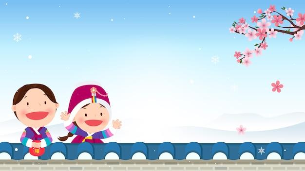 Kinder im koreanischen traditionellen kostüm mit schneeszenenvektor Premium Vektoren