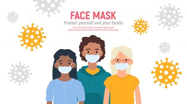 Kinder mit medizinischen masken auf gesichtern zum schutz gegen coronavirus covid-19, 2019-ncov isoliert auf weißem hintergrund. kindervirusschutzkonzept. bleib sicher. illustration Premium Vektoren