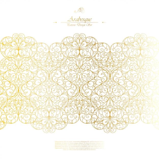 Klassischer weißer hintergrundvektor des östlichen elements der arabeske Premium Vektoren