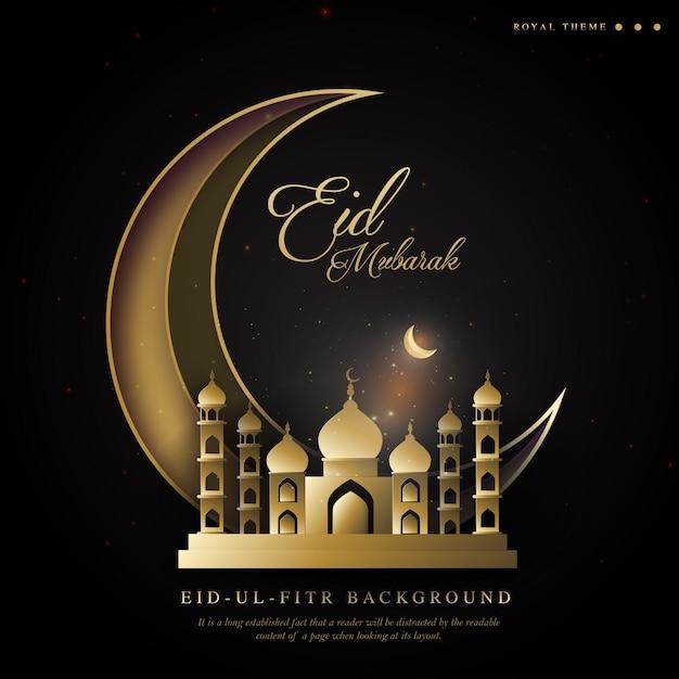 Königlicher ramadan | eid ul fitr hintergrund Premium Vektoren