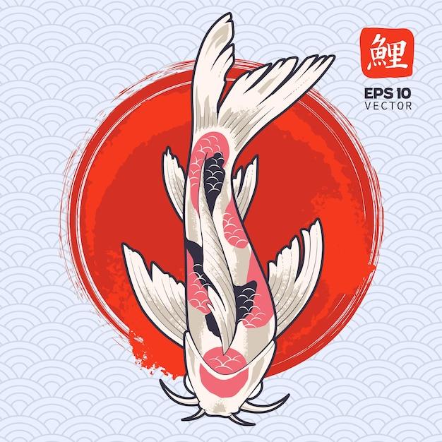 Koi fisch auf gemaltem rotem kreis. japanischer karpfen. Premium Vektoren