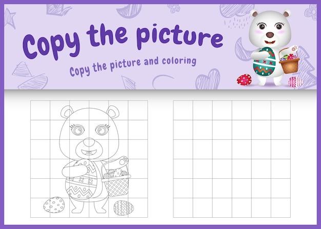 kopieren sie das bild kinderspiel und malvorlagen