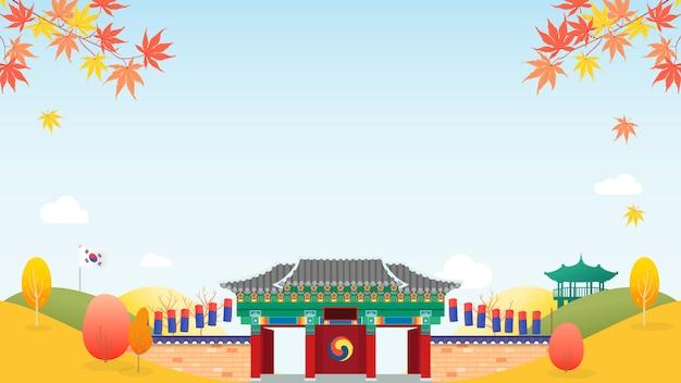 Korea-herbstlandschaftshintergrund mit kopienraum Premium Vektoren