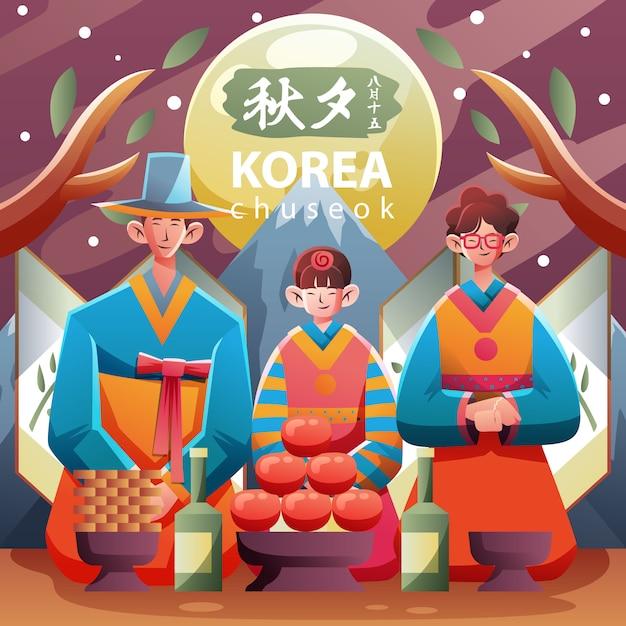 Koreanische familie im chuseok festival Premium Vektoren