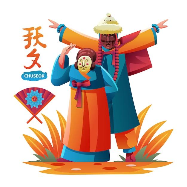 Koreanischer paarmaskentanz für das chuseok festival Premium Vektoren