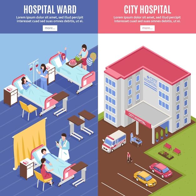 Krankenhaus vertikale banner gesetzt Kostenlosen Vektoren