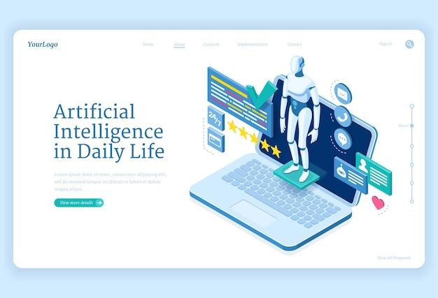 Künstliche intelligenz im täglichen leben banner Kostenlosen Vektoren