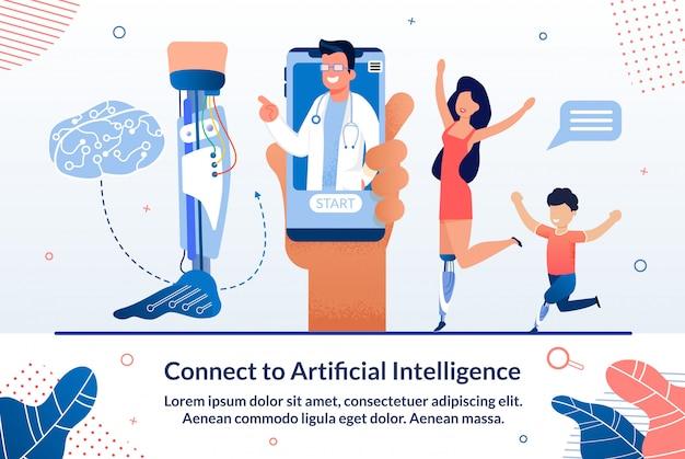 Künstliche intelligenz in der medizin-vektor-fahne Premium Vektoren