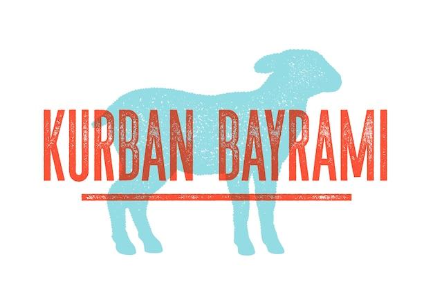 Kurban bayrami. lamm. nutztiere - seitenansichtsprofil von lamm oder schaf. text kurban bayrami auf türkisch, fest des opfers gruß eid al-adha mubarak islamischer feiertag. illustration Premium Vektoren