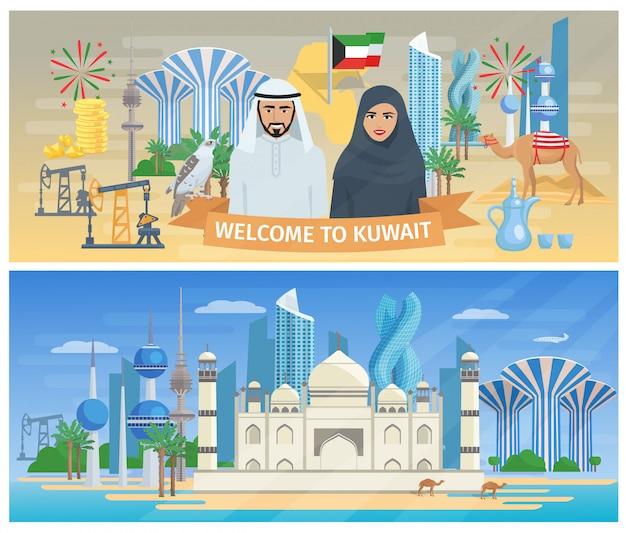 Kuwait-fahnensatz Kostenlosen Vektoren