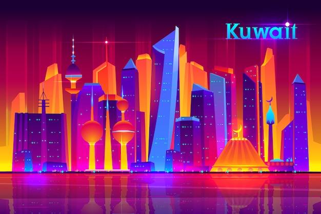 Kuwait-metropolennachtlebenkarikatur-fahnenschablone mit moderner asiatischer, moslemischer kulturstadt Kostenlosen Vektoren